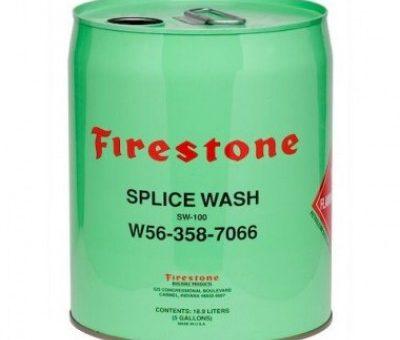 splicewash(sw-100)-400x400